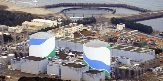 4458576 3 1327 la centrale nucleaire de sendai dans le sud b64831faae92e939cd810d6000bea49e