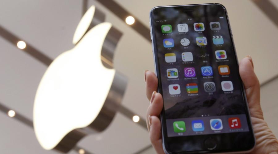 Apple bien ralenti les vieux iphone pour menager leur batterie