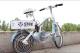Une start-up française crée un vélo électrique... sans batterie