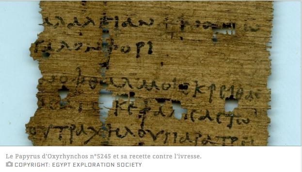 Papyrus grec du 2e sie cle