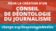 Pour la création d'un Conseil de déontologie du journalisme en France